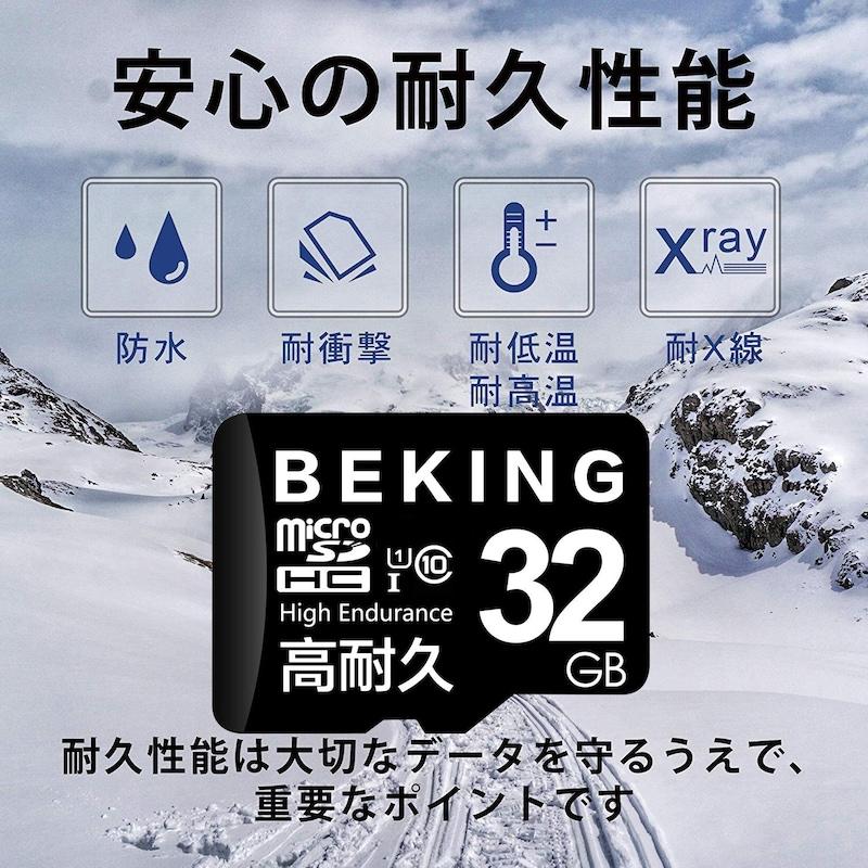 Beking,高耐久マイクロSDカード 32GB,GNJ32B