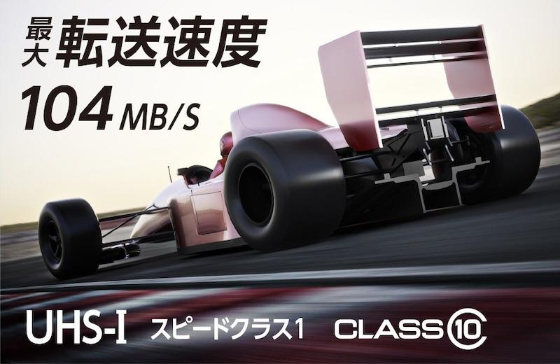 I-O DATA(アイ・オー・データ),microSDカード 64GB,EX-MSDU1/64G