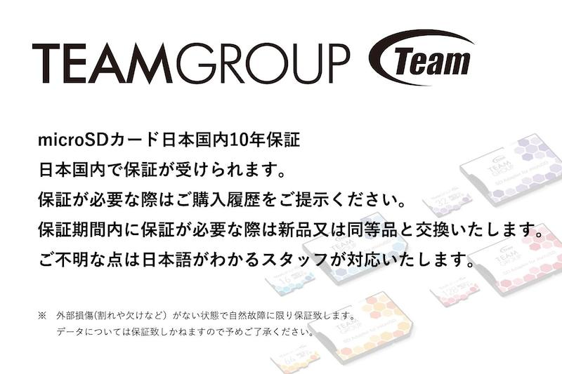 Team(チーム),microSDXCカード 128GB,TGTF128GWA