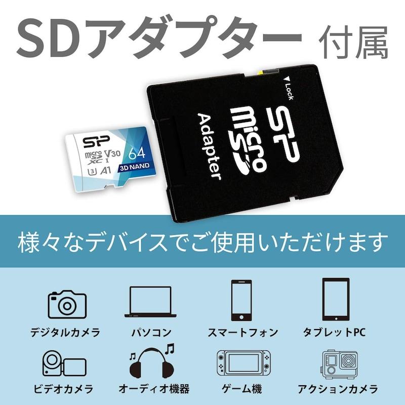 シリコンパワー,microSDカード 64GB,SP064GBSTXDU3V20AB