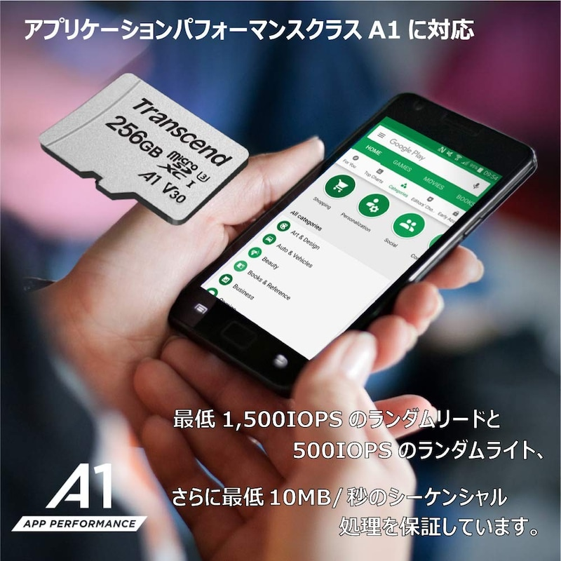 Transcend(トランセンド),microSDカード 256GB,TS256GUSD300S-AE
