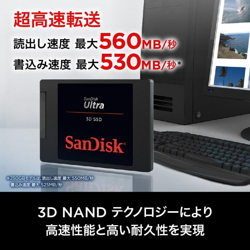 SanDisk,内蔵SSD,SDSSDH3-500G-J25