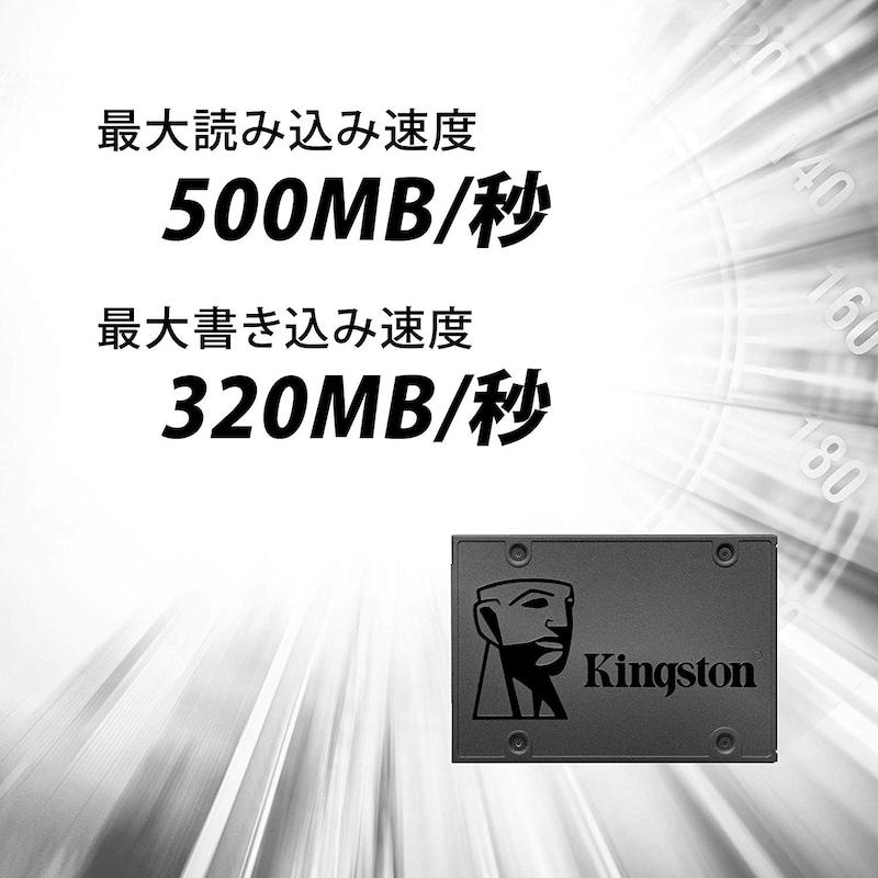 キングストンテクノロジー,SSD,SA400S37