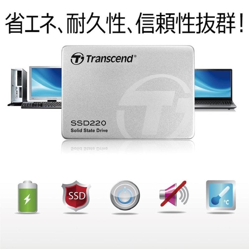 トランセンドジャパン,SSD,TS240GSSD220S