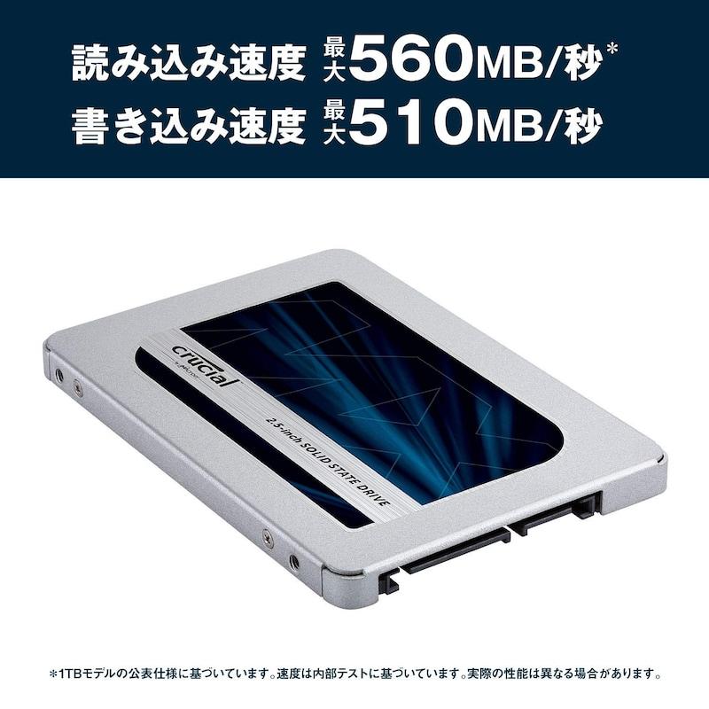 Crucial,SSD MX500,CT500MX500SSD1/JP