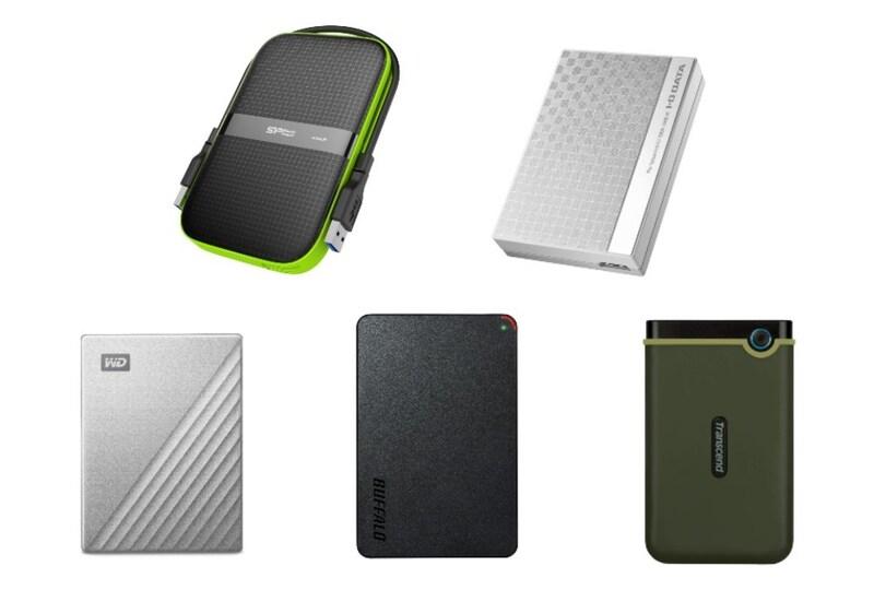 ポータブルHDDおすすめランキング15選|容量の目安は?人気メーカーの特徴も比較