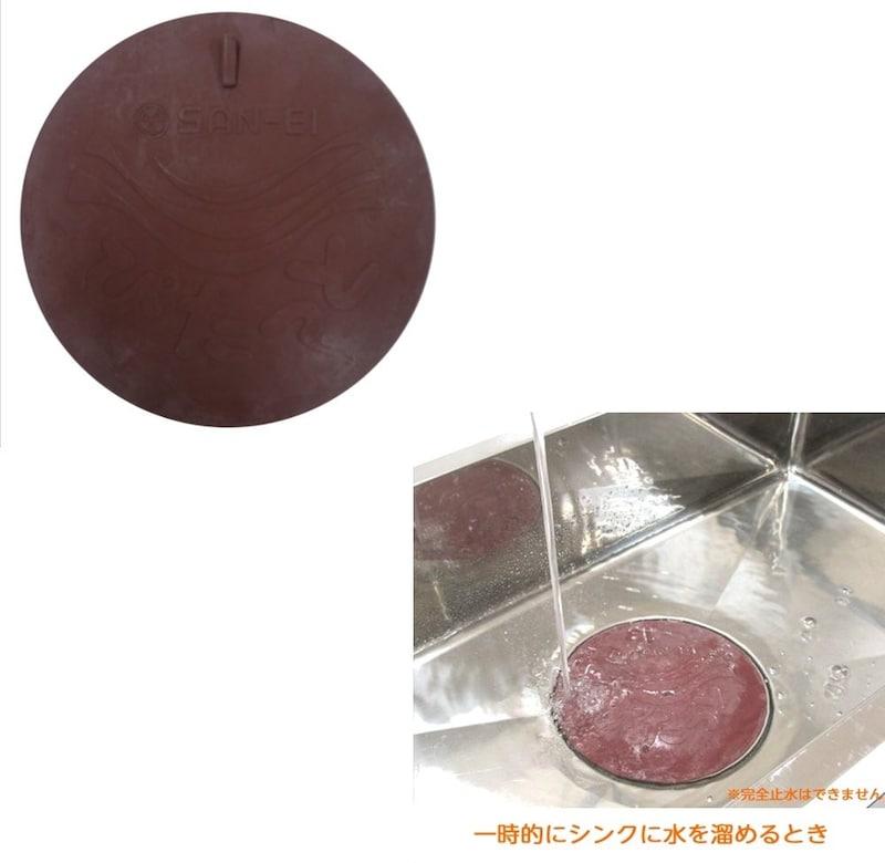 SANEI(旧社名:三栄水栓製作所),流し排水用ぴたっと,PH69-L