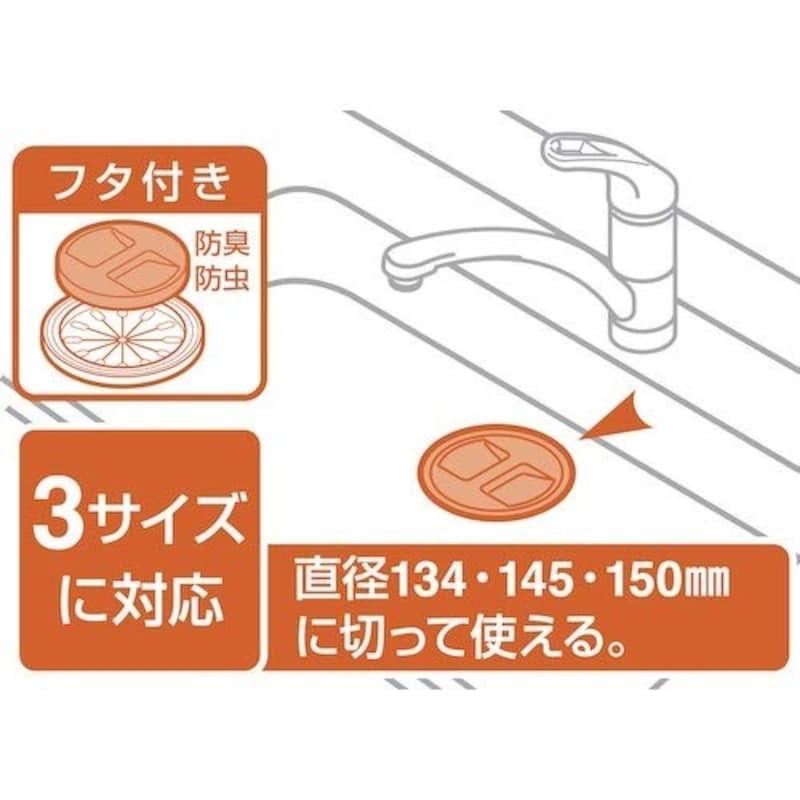 SANEI(旧社名:三栄水栓製作所), 流し排水栓フタセット,PH63-9S