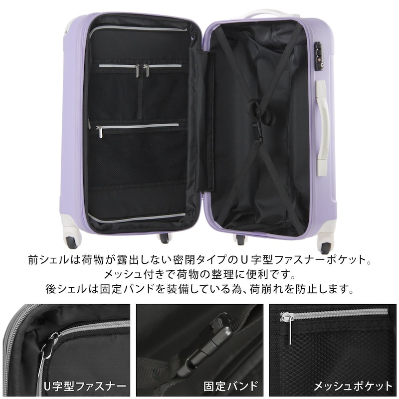 LEGEND WALKER(レジェンドウォーカー),スーツケース ブラック/マゼンタ,5082-55-BK-MP