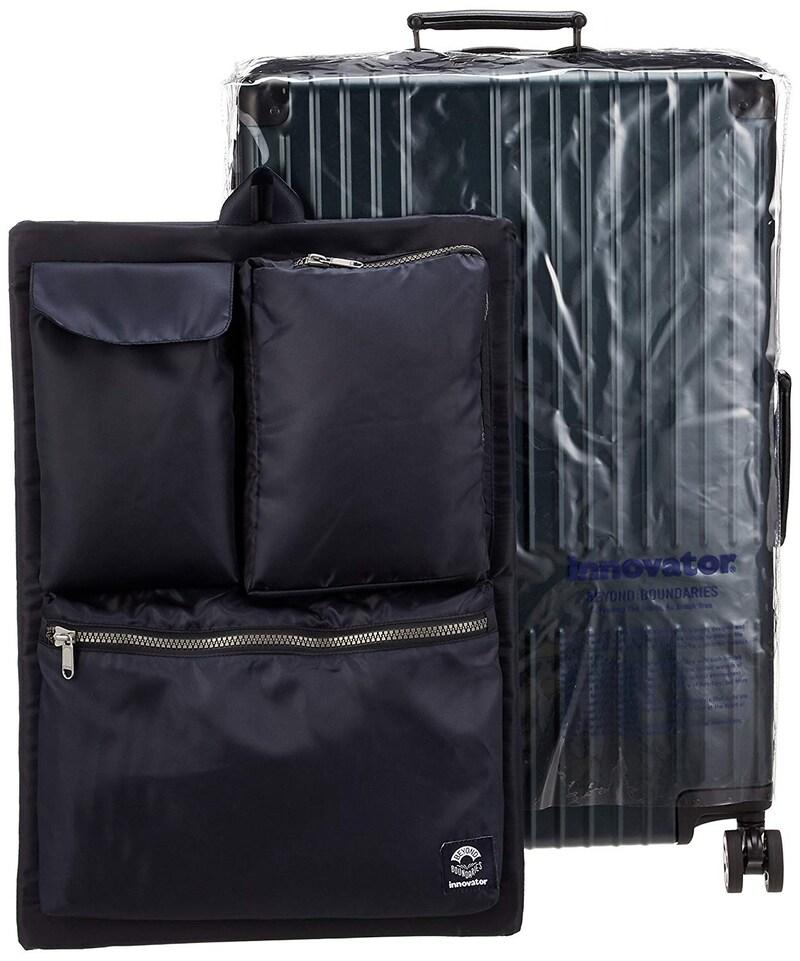 Innovator(イノベーター) ,スーツケース アルミキャリー フレーム  ディープネイビー,INV2517
