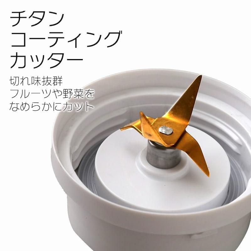 アイリスオーヤマ(IRIS OHYAMA), ジュース ミキサー ミル付き,IJM-M800-W