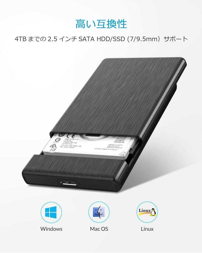 ORICO,2.5インチ HDD/SSDケース,2189U3
