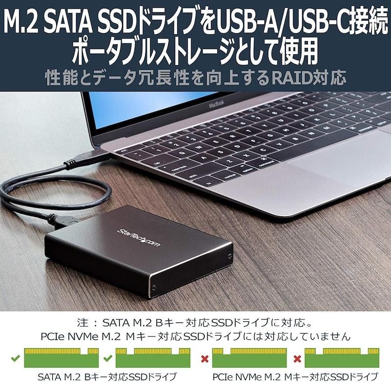 StarTeck.com,M.2 SATA SSD対応デュアルスロットアダプタケース,SM22BU31C3R