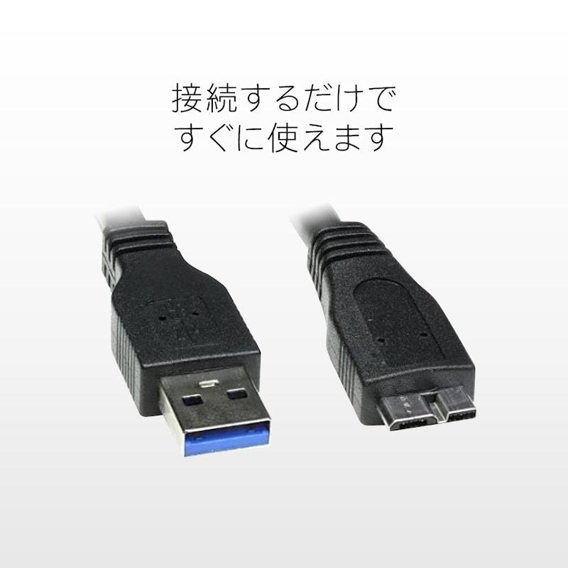 MARSHAL(マーシャル),ポータブルHDD,MAL21000EX3-MK