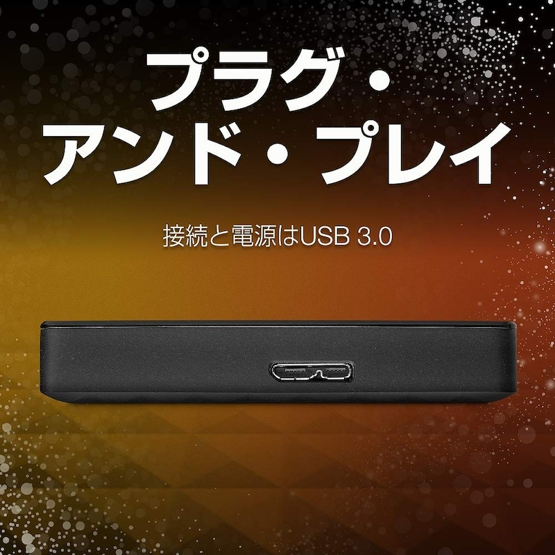SEAGATE(シーゲイト),Expansion Portable HDD,STEA4000400
