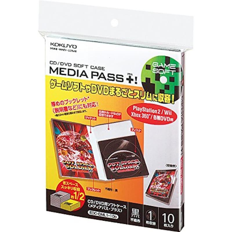 コクヨ,MEDIA PASS,EDC-DML1-10D