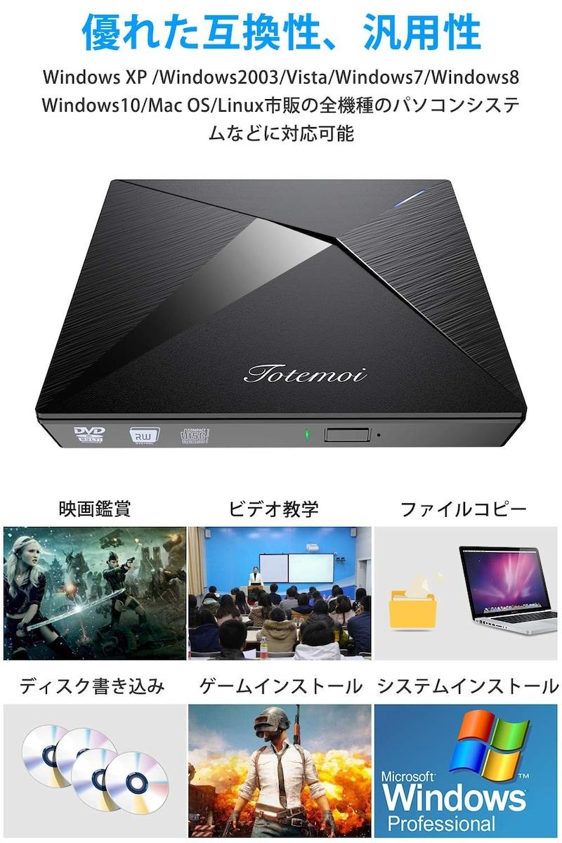 Totemoi,SUPERSPEED 外付けCD/DVDドライブ,GQ-19