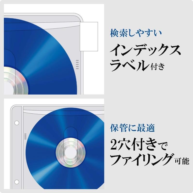 エレコム,DVD CDケース,CCD-NBWB240WH