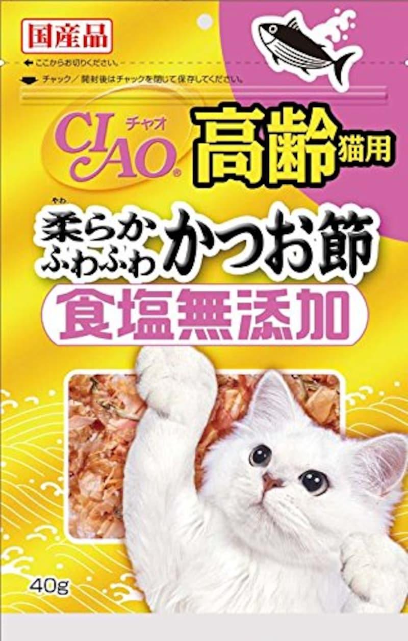 いなばペットフード,チャオ高齢猫用柔らかふわふわかつお節