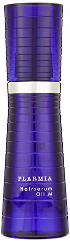 ミルボン(MILBON),プラーミア ヘアセラムオイルM