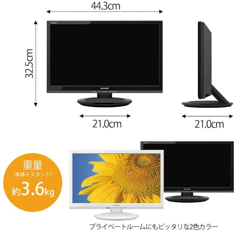 SHARP(シャープ),AQUOS 液晶テレビ,2T-C19ADB