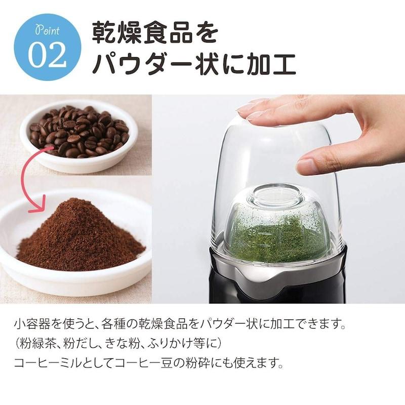 岩谷産業(イワタニ),クラッシュミルサー ,IFM-C20G