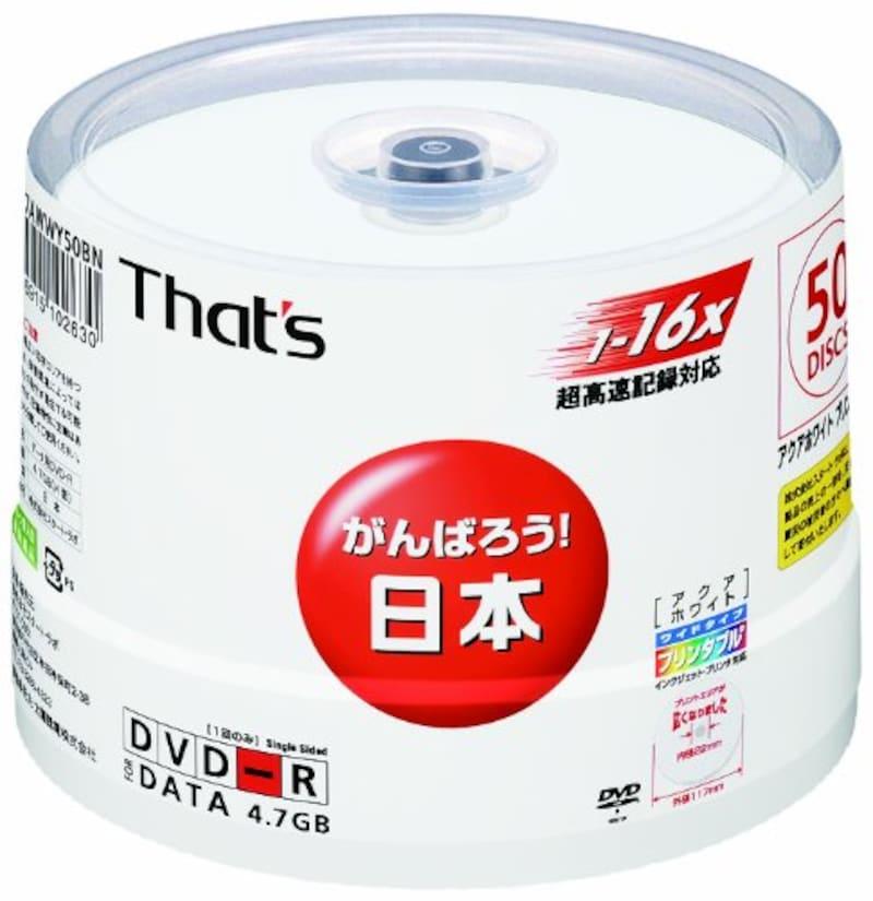 太陽誘電(That's),DVD-Rデータ用 16倍速4.7GB 盤面アクアホワイト ワイドプリンタブル スピンドルケース50枚入,DR-47AWWY50BN