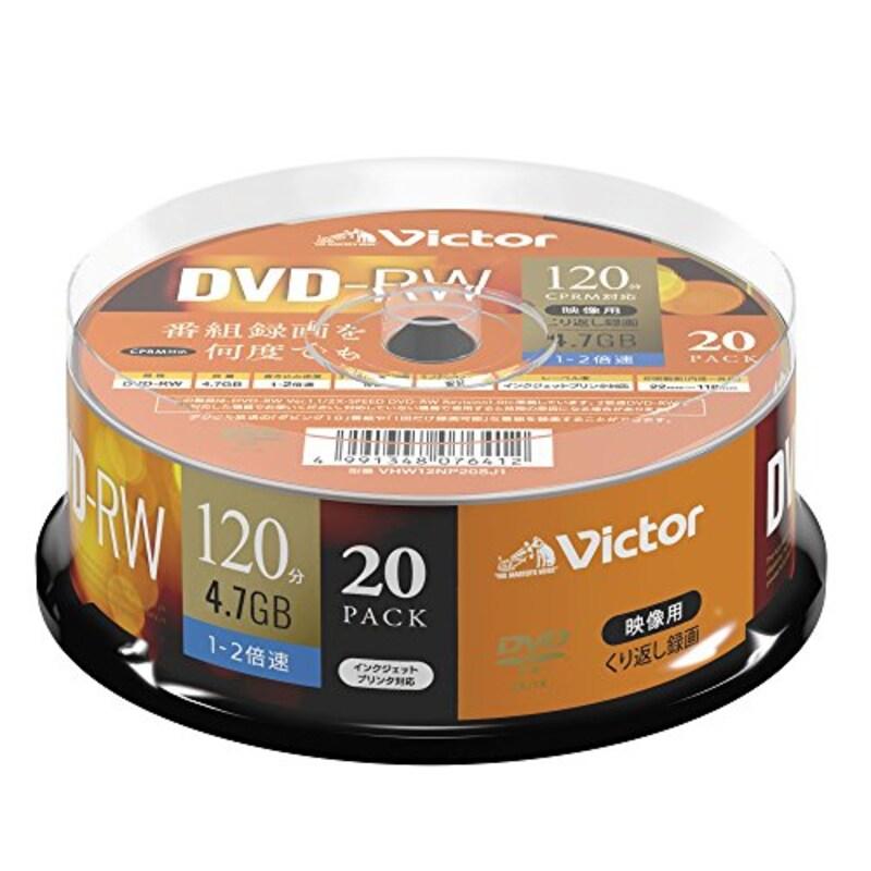 ビクター(VICTOR),録画用 DVD-RW 片面1層,VHW12NP20SJ1
