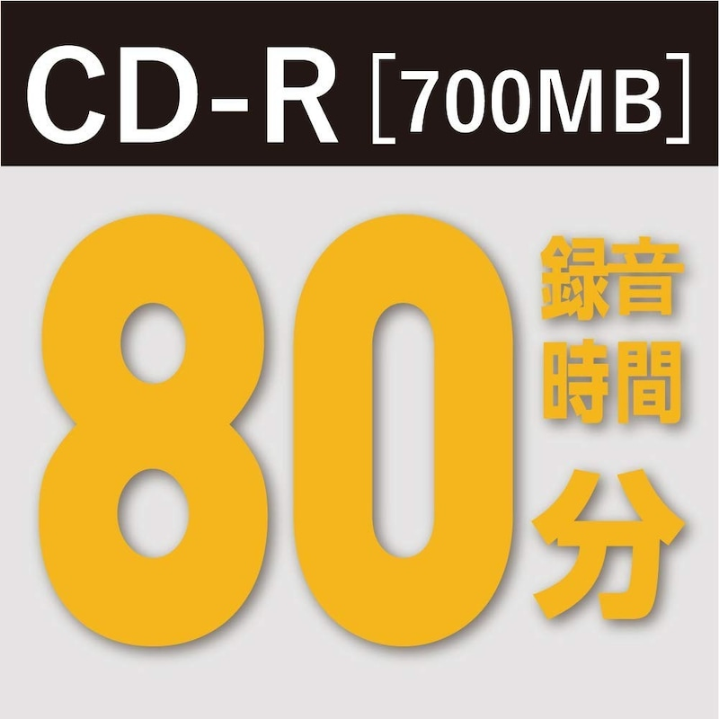 三菱ケミカルメディア, 音楽用 CD-R 50枚 ホワイトプリンタブル,MUR80FP50SV2