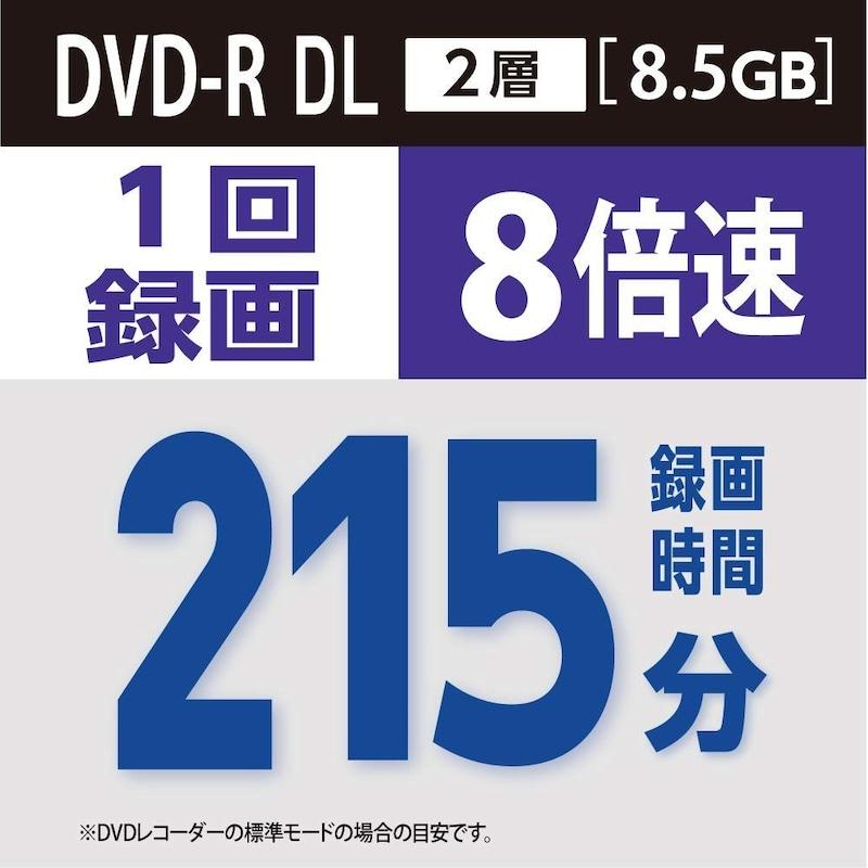 三菱ケミカルメディア, 1回録画用 DVD-R DL 10枚,VHR21HDSP10