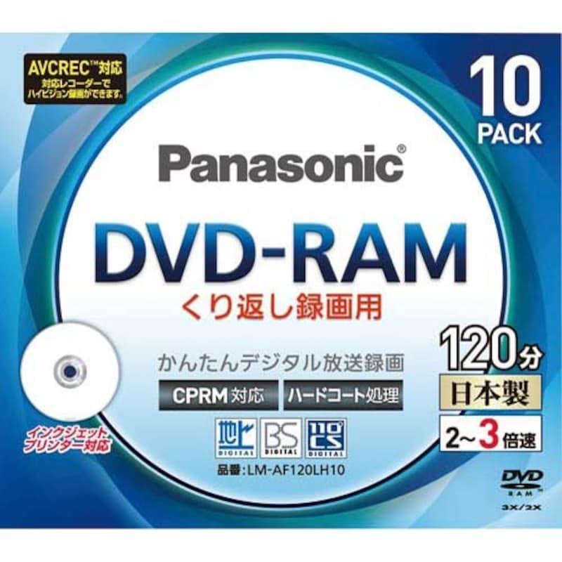 パナソニック(Panasonic),3倍速対応DVD-RAM プリンタブル10枚パック,LM-AF120LH10