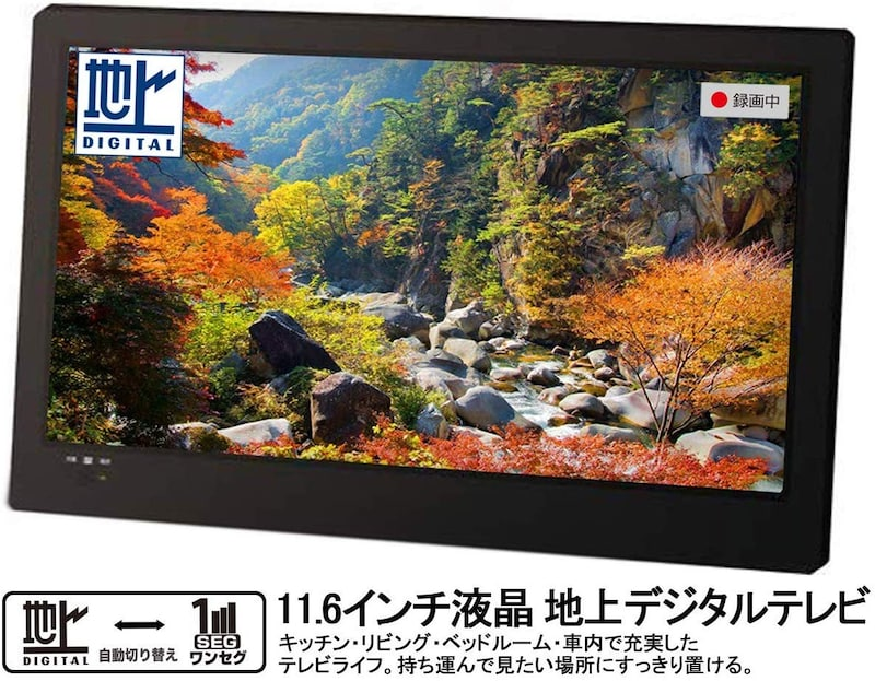 TDP,フルセグ搭載 薄型液晶テレビ