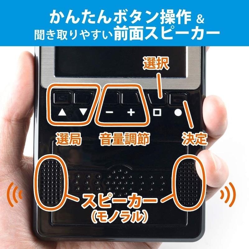 Kenko ,携帯ワンセグテレビ,KR-006AWFT