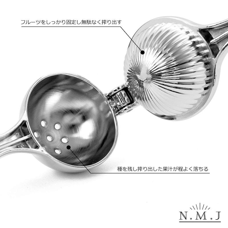N.M.JAPAN,ハンドジューサー
