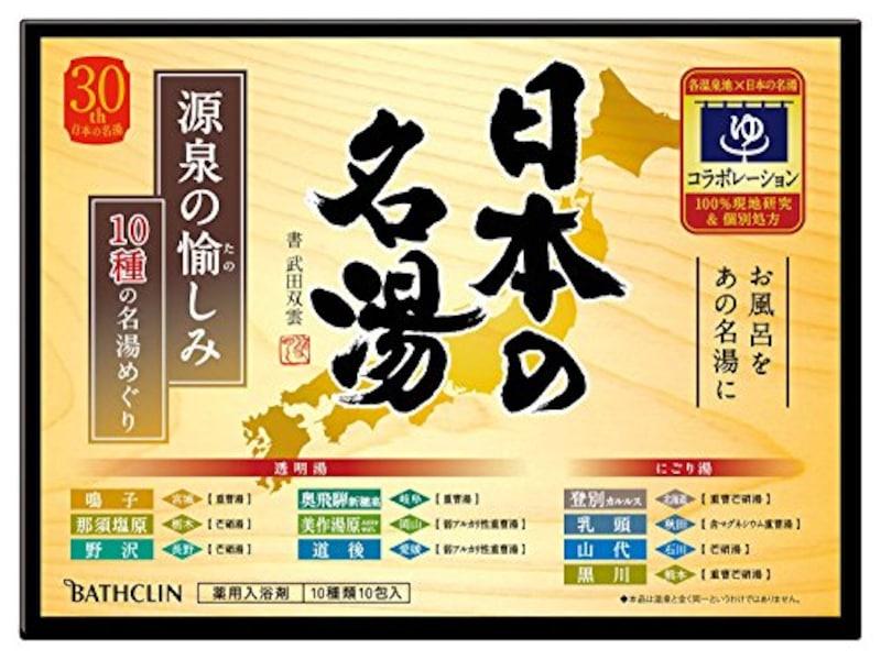 バスクリン,バスクリン 日本の名湯 源泉の愉しみ,4548514137295