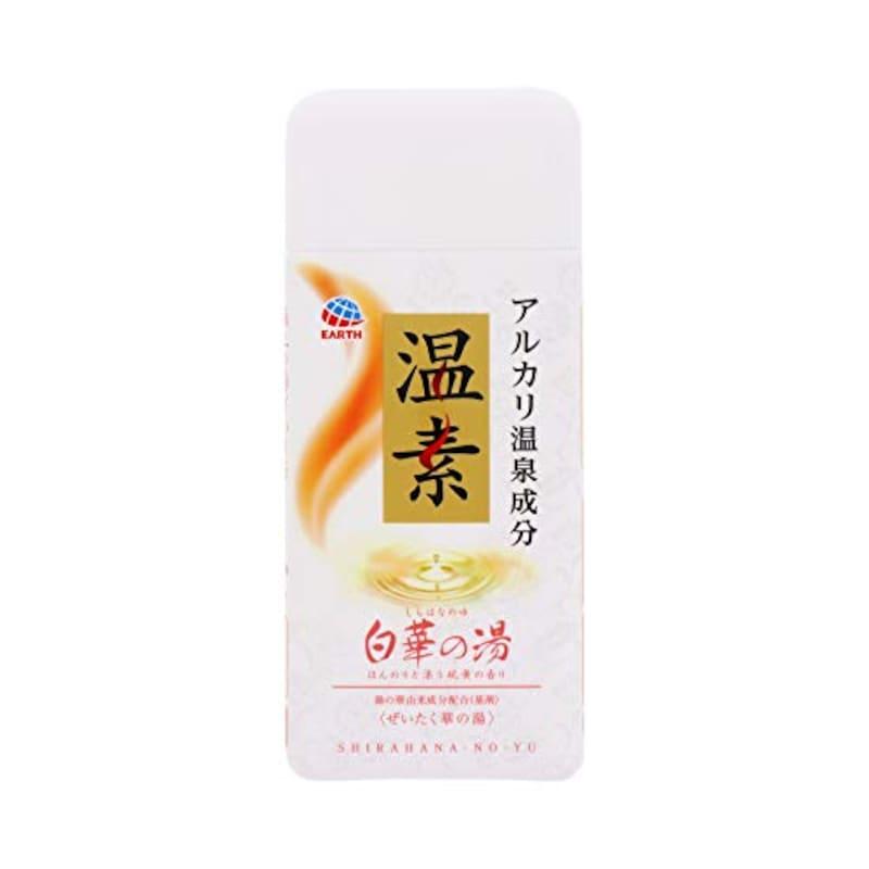 アース製薬, 温素 白華の湯,4901080555311