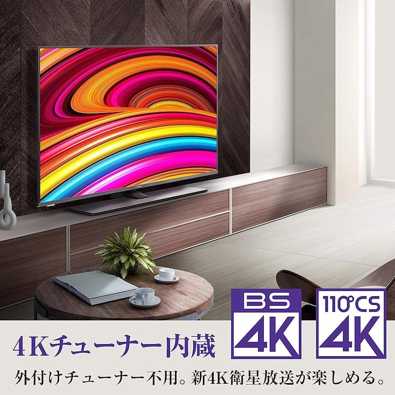 Hisense(ハイセンス),4Kチューナー内蔵テレビ,43A6800
