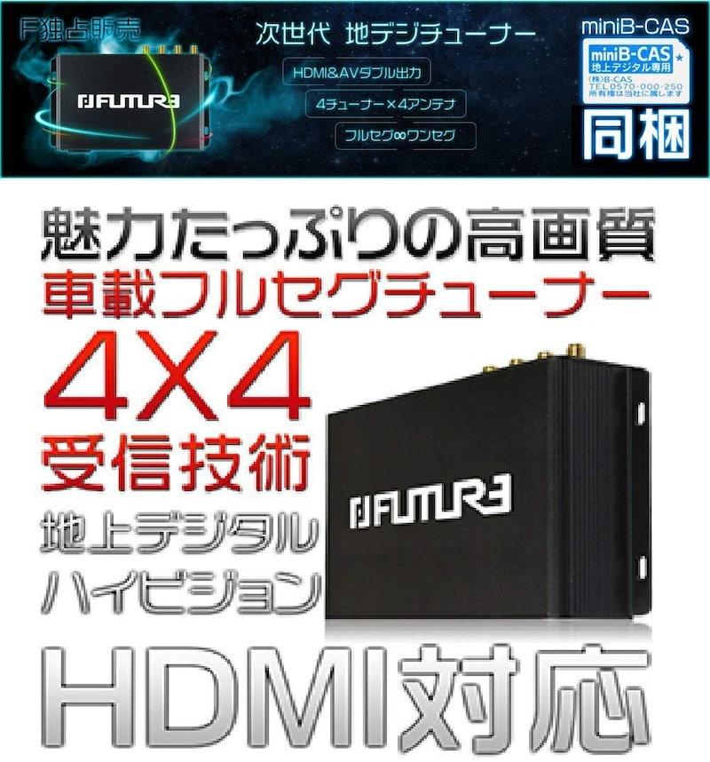 FUTURE,地デジチューナー,A-HD-DT-TV