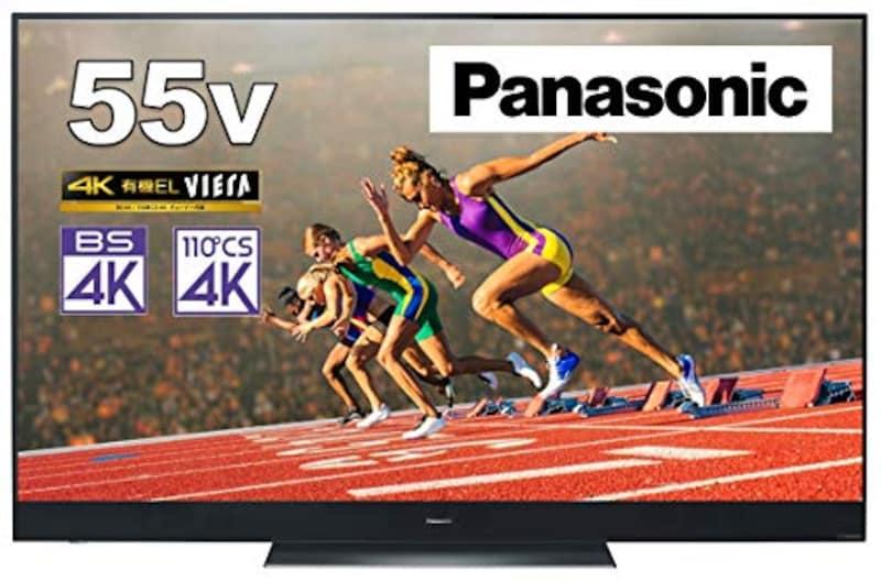 パナソニック,55V型 有機ELテレビ ,TH-55GZ2000