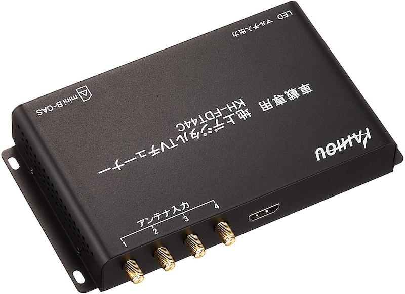 KAIHOU,車載専用地上デジタルTVチューナー,KH-FDT44C