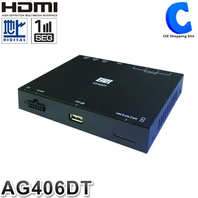 Data System,地上デジタルハイビジョンチューナー(車載用),AG406DT