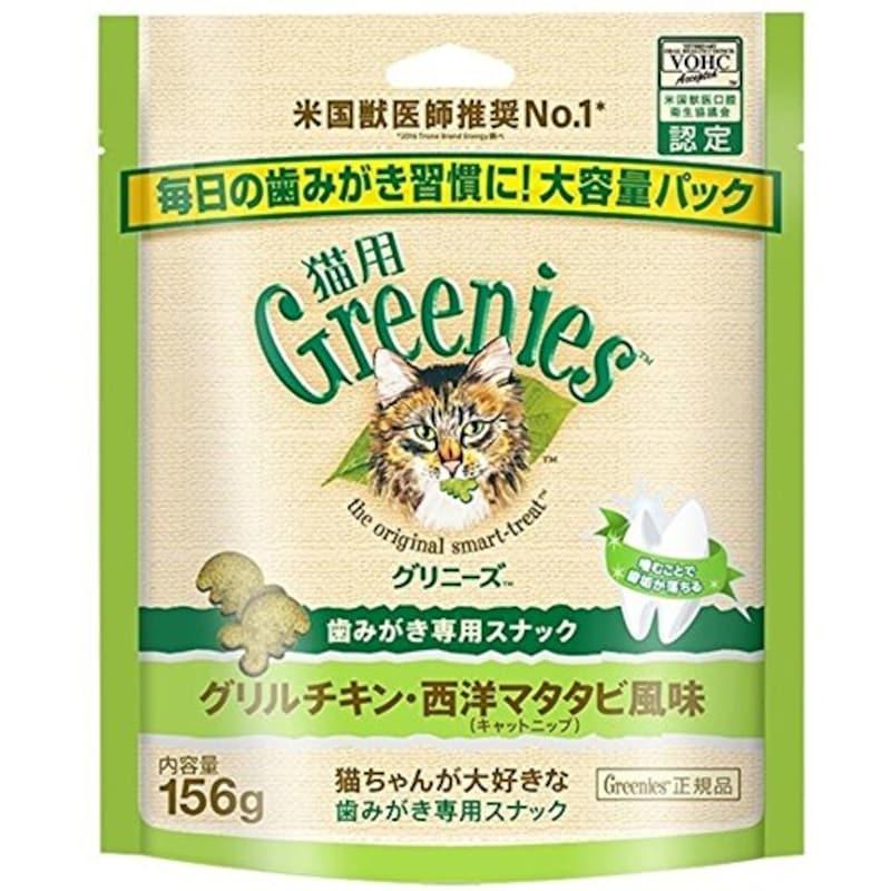グリニーズ,猫用 グリルチキン・西洋マタタビ風味