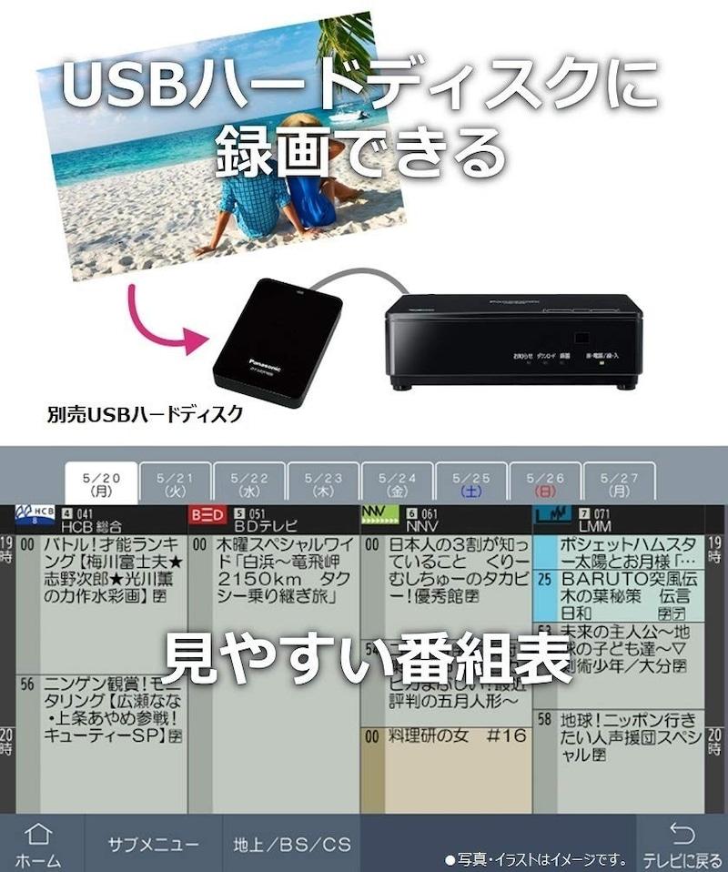 Panasonic(パナソニック),10V型 ポータブル 液晶テレビ インターネット動画対応 プライベート・ビエラ 防水タイプ,UN-10N9-W