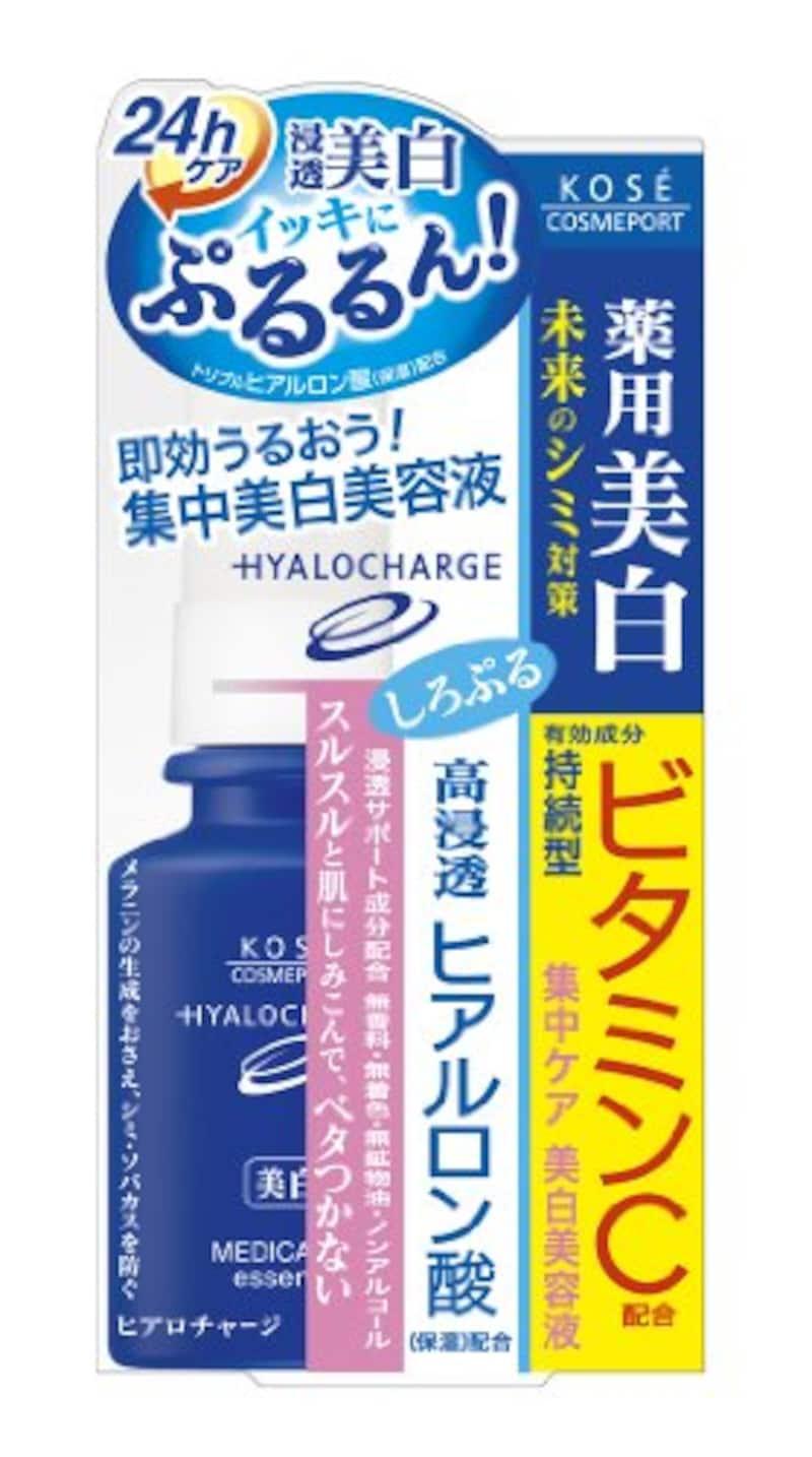 KOSE(コーセー),ヒアロチャージ 薬用 ホワイト エッセンス