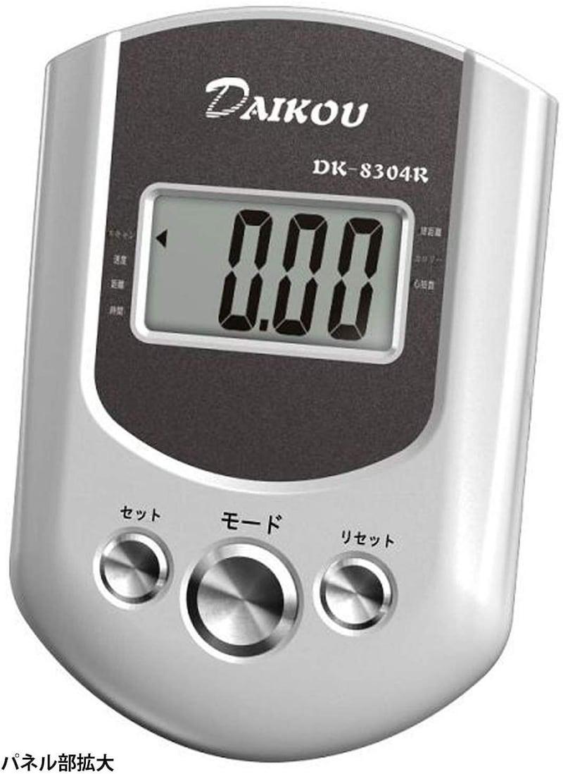 ダイコー(DAIKO),フィットネスバイク,DK-8304R