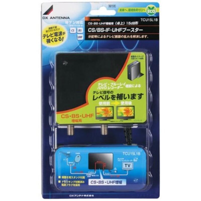 DXアンテナ,CS/BS-IF・UHFブースター 卓上用 15dB形,TCU15L1B