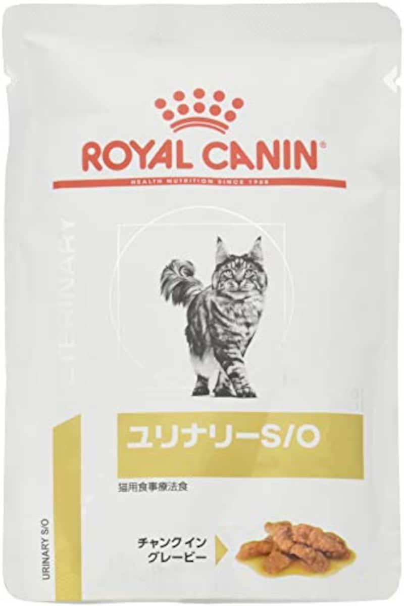 ロイヤルカナン,【食事療法食】ユリナリーS/O