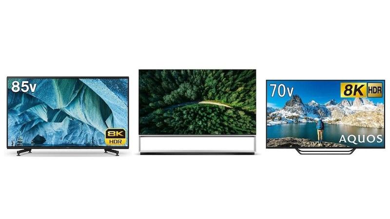 【2021】8Kテレビのおすすめランキング4選|特徴や価格を比較!有機ELモデルも紹介