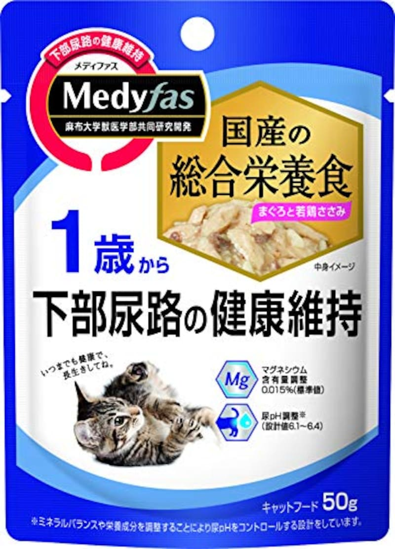 メディファス,ウェットフード 1歳から まぐろと若鶏ささみ,MFW-79