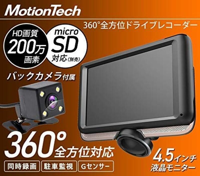 MotionTech(モーションテック),360度ドライブレコーダー,MT-DR08K